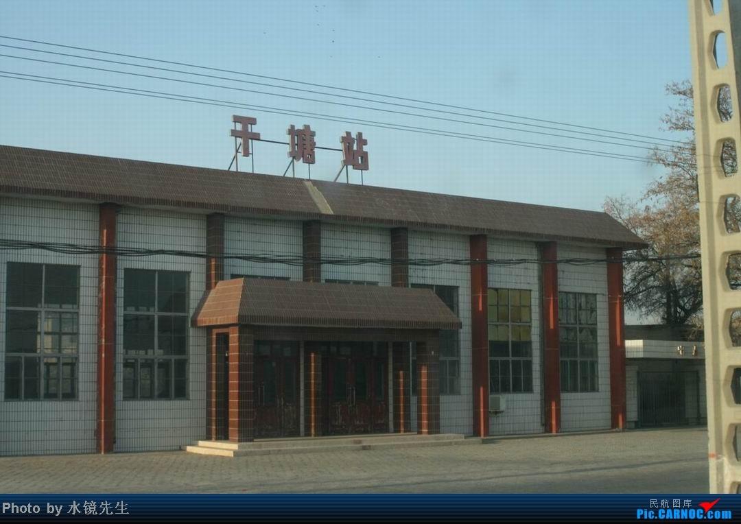 Re:[原创]水镜先生新版游记[2014年02月][第079集01部]坐上火车:去拉萨