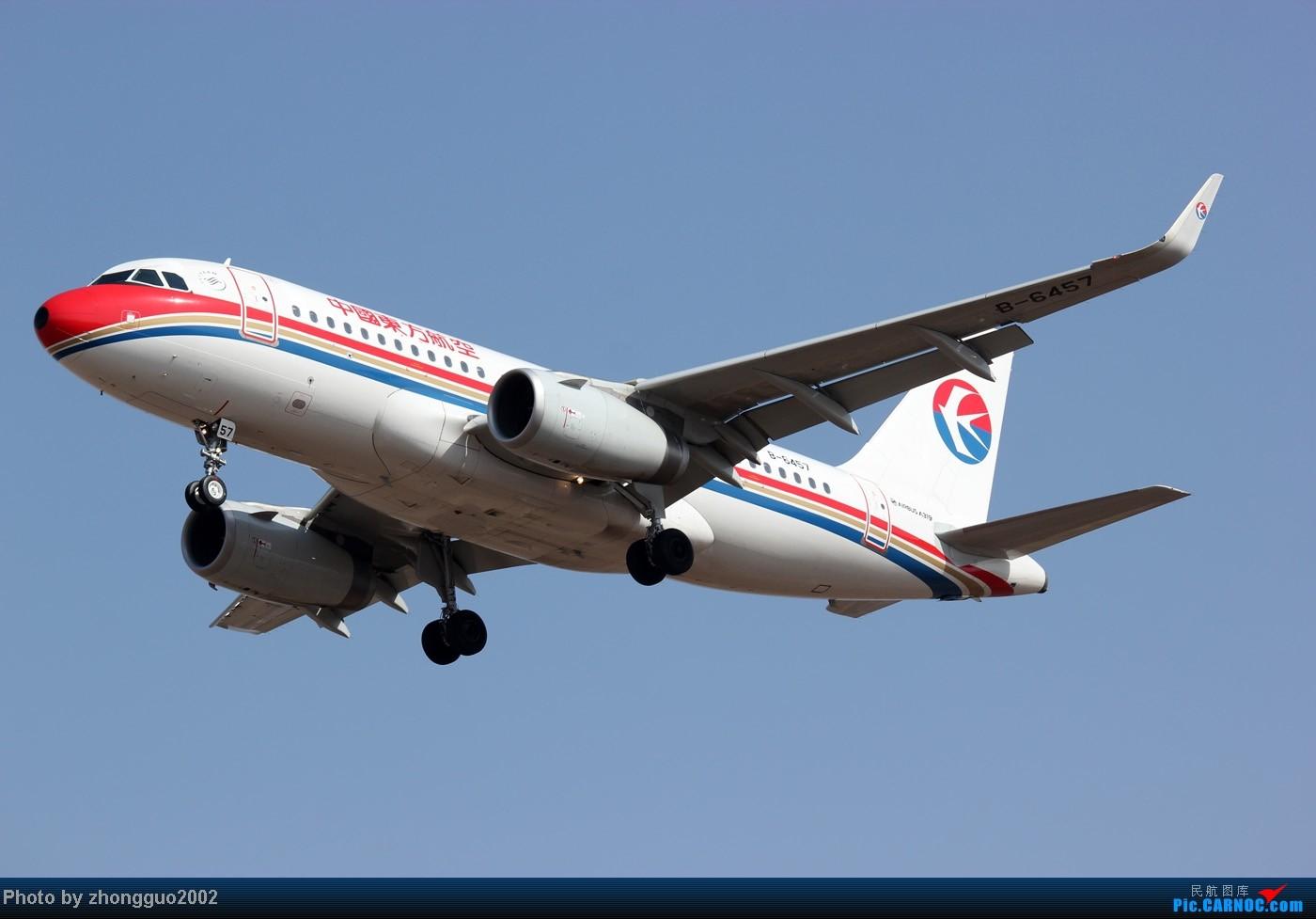Re:[原创]长荣航空带小翼的321,东航6457小翼319,国航的新机子1947.1945,国航内蒙古号5226,新舟60,以及深圳、首都、西部等航空的飞机。 AIRBUS A319-100 B-6457 中国呼和浩特白塔机场