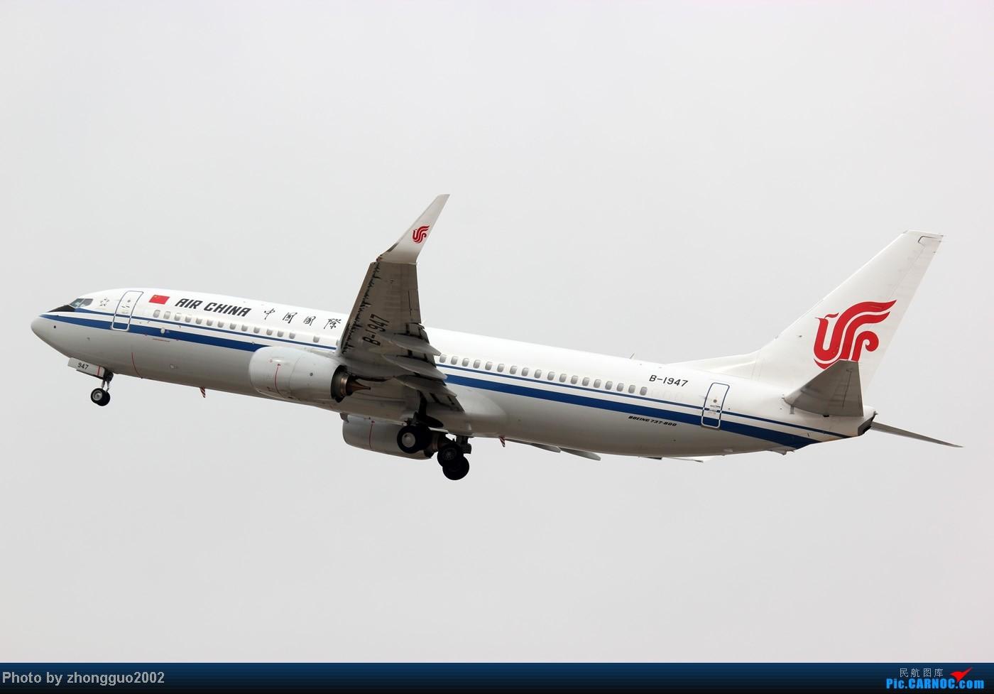 Re:[原创]长荣航空带小翼的321,东航6457小翼319,国航的新机子1947.1945,国航内蒙古号5226,新舟60,以及深圳、首都、西部等航空的飞机。 BOEING 737-800 B-1947 中国呼和浩特白塔机场