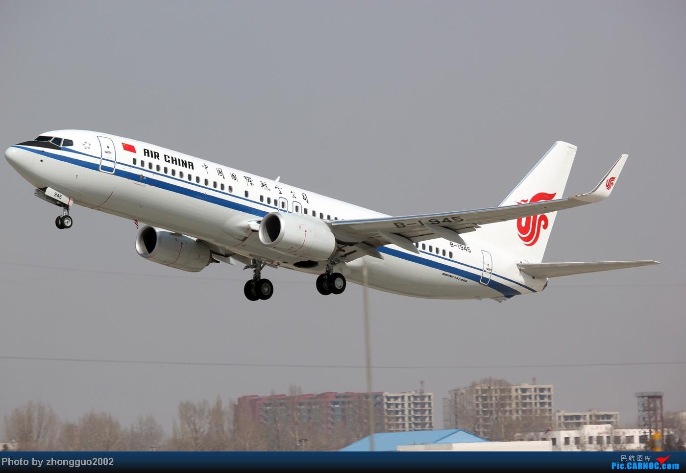 Re:[原创]长荣航空带小翼的321,东航6457小翼319,国航的新机子1947.1945,国航内蒙古号5226,新舟60,以及深圳、首都、西部等航空的飞机。 BOEING 737-800 B-1945 中国呼和浩特白塔机场