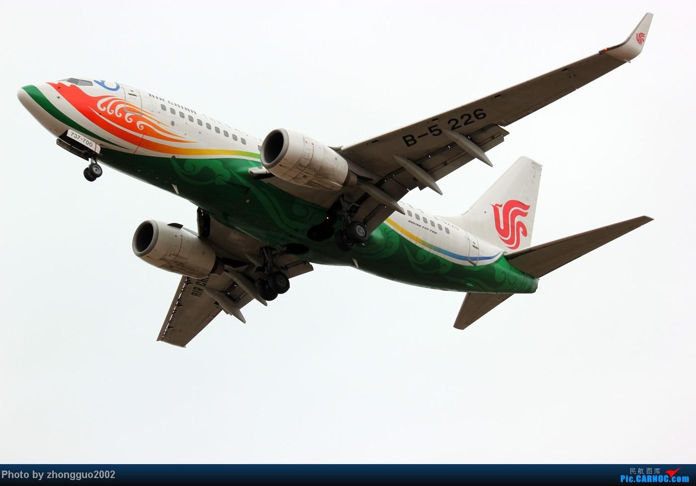 Re:[原创]长荣航空带小翼的321,东航6457小翼319,国航的新机子1947.1945,国航内蒙古号5226,新舟60,以及深圳、首都、西部等航空的飞机。 BOEING 737-700 B-5226 中国呼和浩特白塔机场