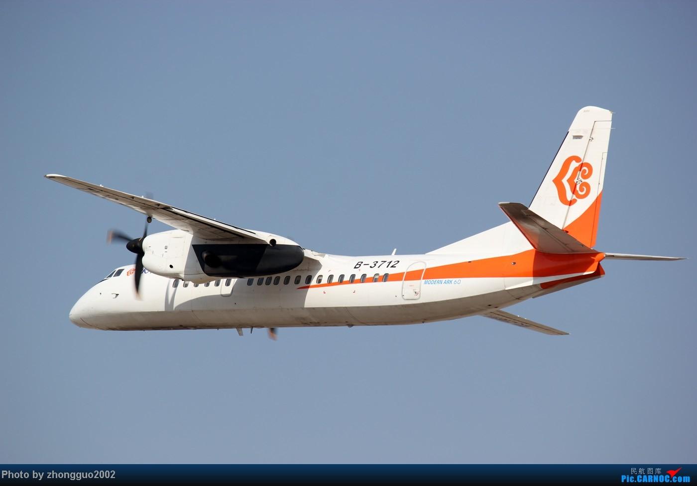 Re:[原创]长荣航空带小翼的321,东航6457小翼319,国航的新机子1947.1945,国航内蒙古号5226,新舟60,以及深圳、首都、西部等航空的飞机。 XIFEI MA-60 B-3712 中国呼和浩特白塔机场