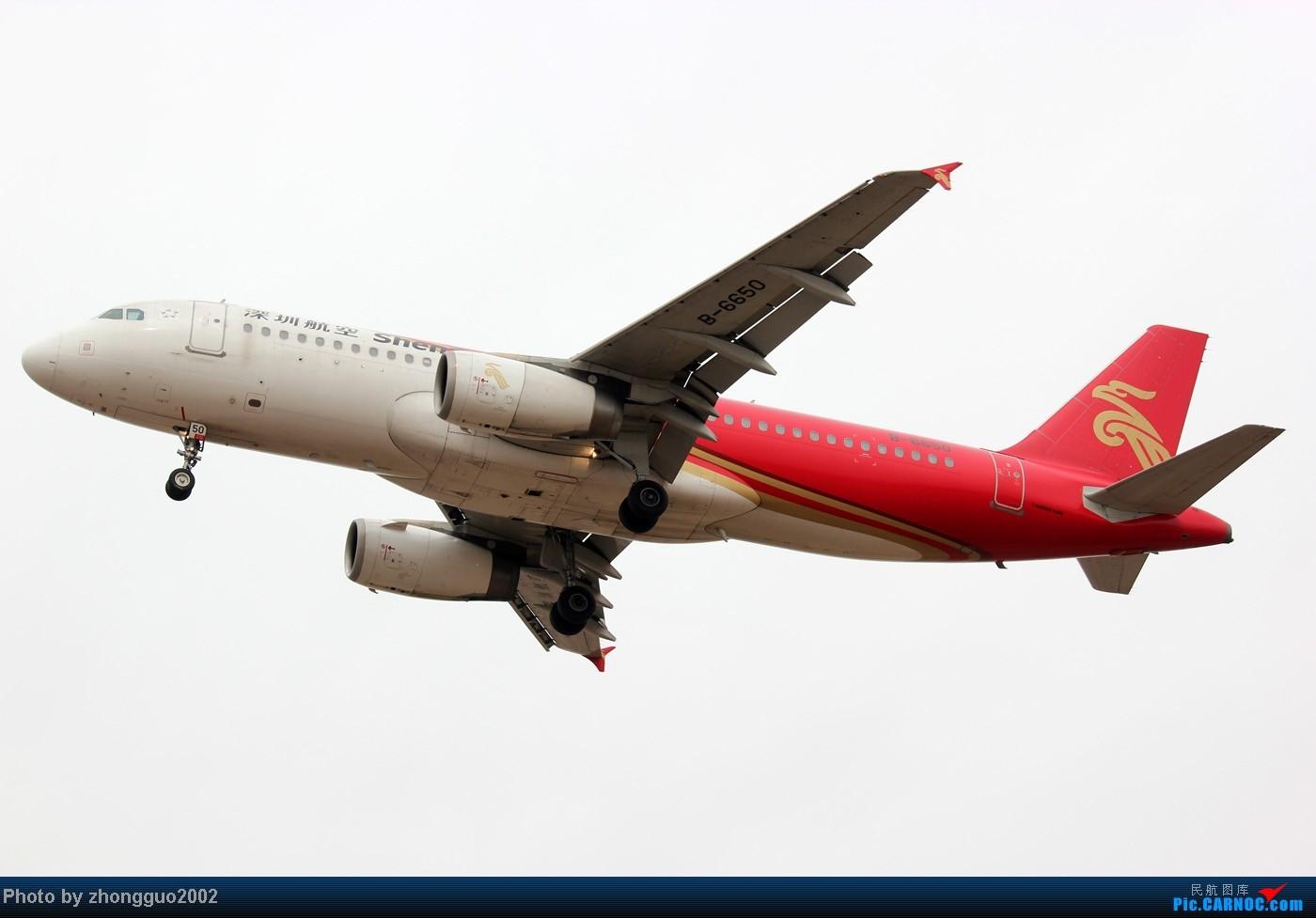 Re:[原创]长荣航空带小翼的321,东航6457小翼319,国航的新机子1947.1945,国航内蒙古号5226,新舟60,以及深圳、首都、西部等航空的飞机。 AIRBUS A320-200 B-6650 中国呼和浩特白塔机场