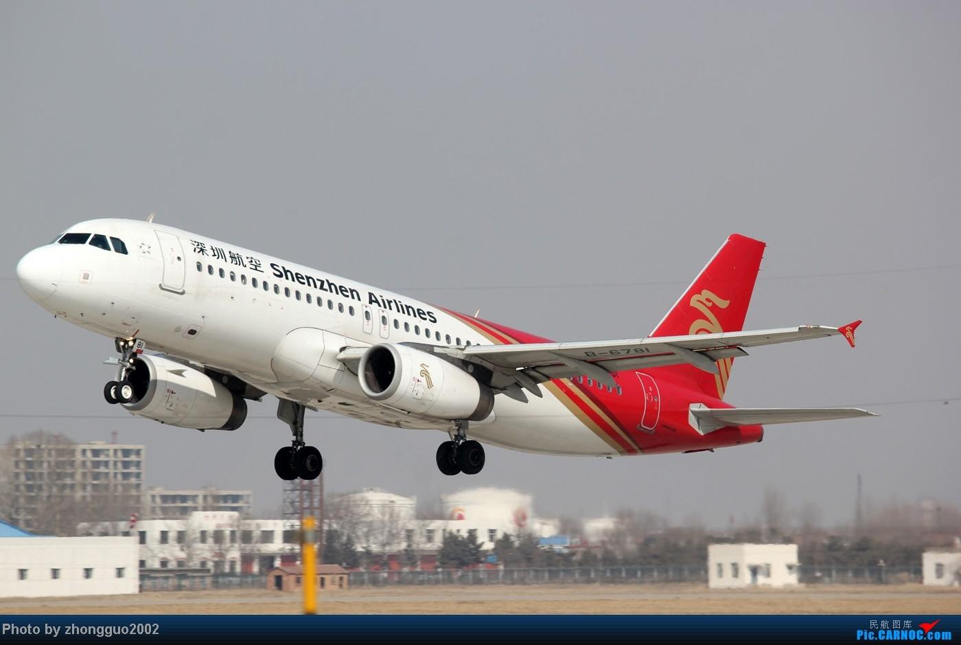 Re:[原创]长荣航空带小翼的321,东航6457小翼319,国航的新机子1947.1945,国航内蒙古号5226,新舟60,以及深圳、首都、西部等航空的飞机。 AIRBUS A320-200 B-6781 中国呼和浩特白塔机场