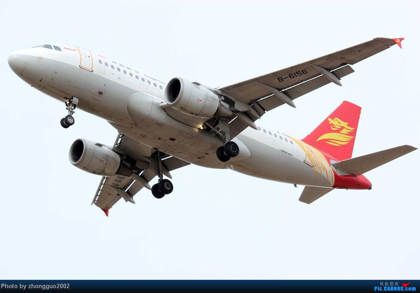 Re:[原创]长荣航空带小翼的321,东航6457小翼319,国航的新机子1947.1945,国航内蒙古号5226,新舟60,以及深圳、首都、西部等航空的飞机。 AIRBUS A319-100 B-6156 中国呼和浩特白塔机场