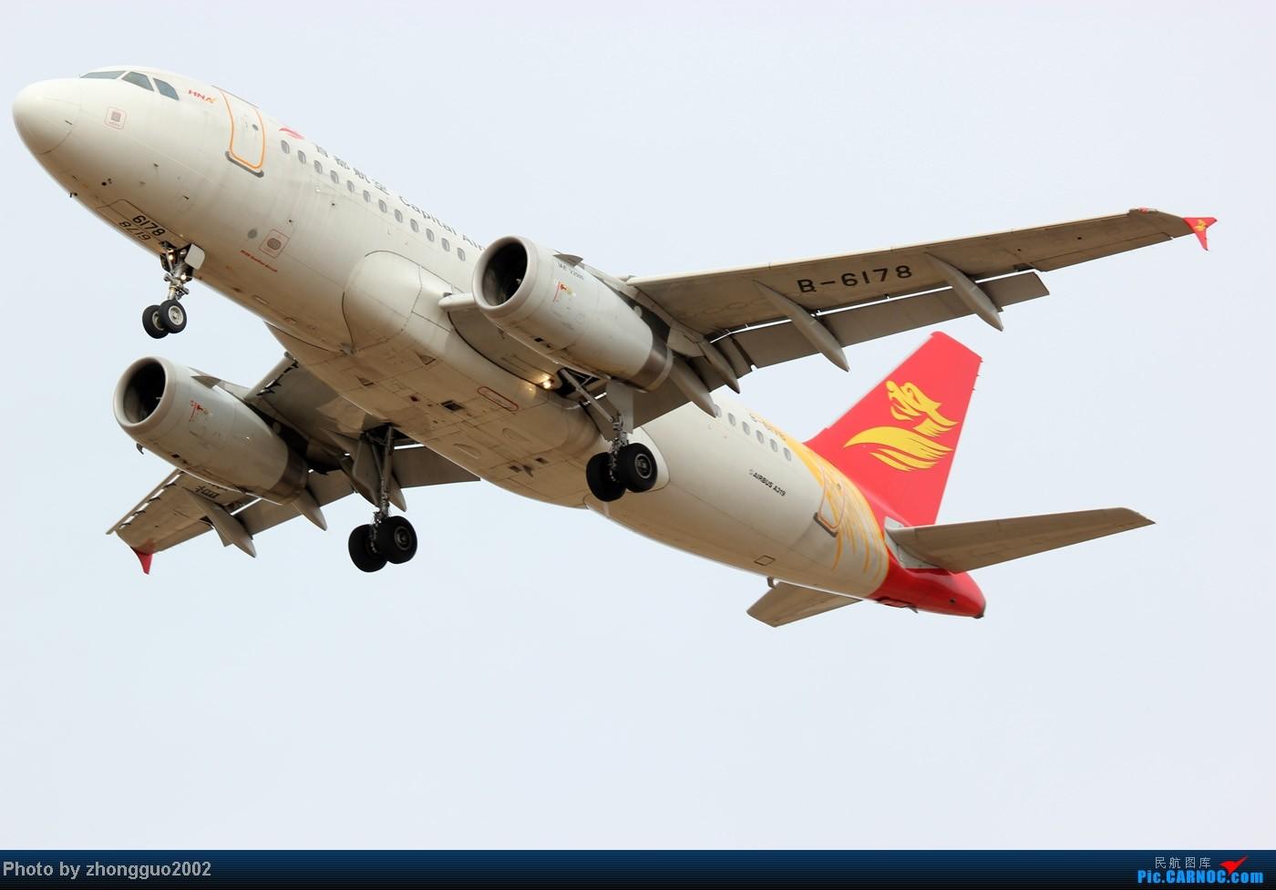 Re:[原创]长荣航空带小翼的321,东航6457小翼319,国航的新机子1947.1945,国航内蒙古号5226,新舟60,以及深圳、首都、西部等航空的飞机。 AIRBUS A319-100 B-6178 中国呼和浩特白塔机场