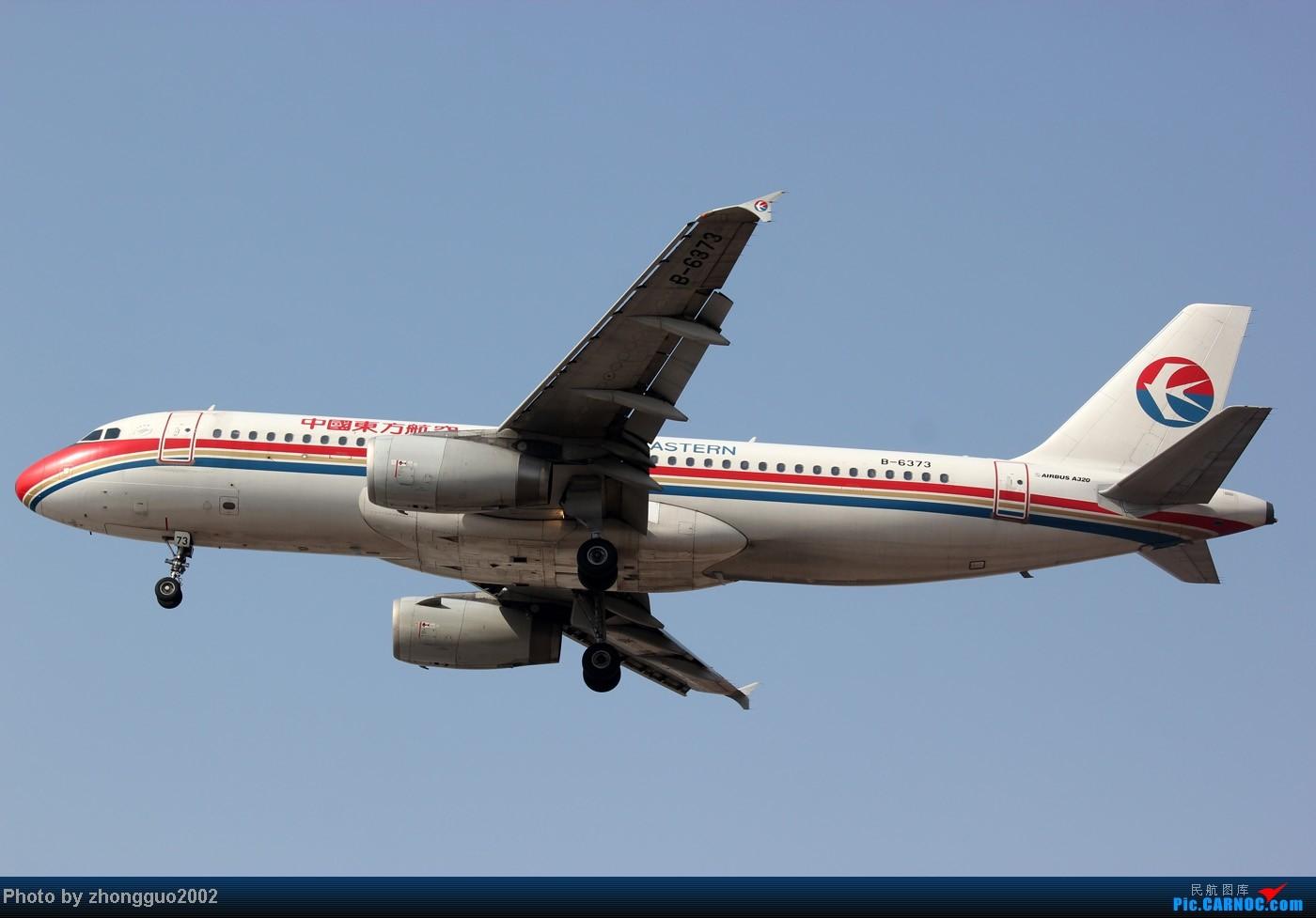 Re:[原创]长荣航空带小翼的321,东航6457小翼319,国航的新机子1947.1945,国航内蒙古号5226,新舟60,以及深圳、首都、西部等航空的飞机。 AIRBUS A320-200 B-6373 中国呼和浩特白塔机场