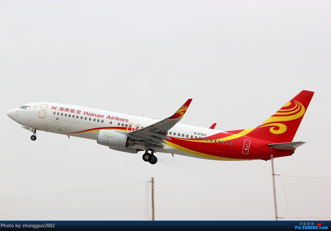 Re:[原创]长荣航空带小翼的321,东航6457小翼319,国航的新机子1947.1945,国航内蒙古号5226,新舟60,以及深圳、首都、西部等航空的飞机。 BOEING 737-800 B-5763 中国呼和浩特白塔机场