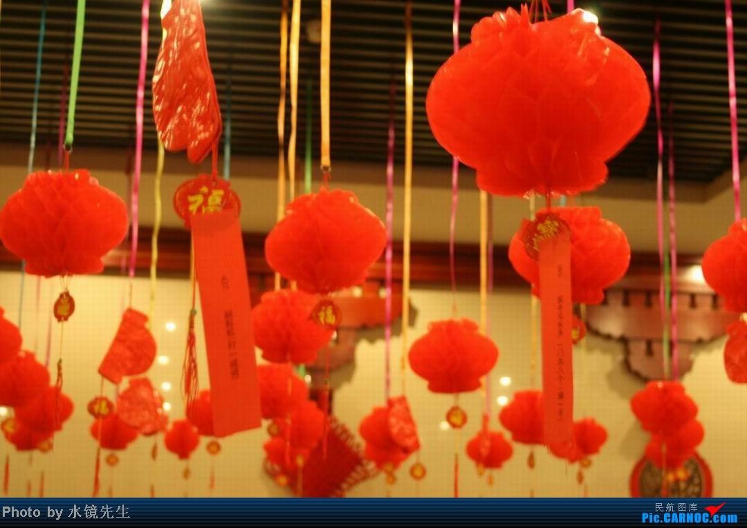 Re:[原创]水镜先生新版游记[2014年02月][第079集06部]辩经会:藏地传奇