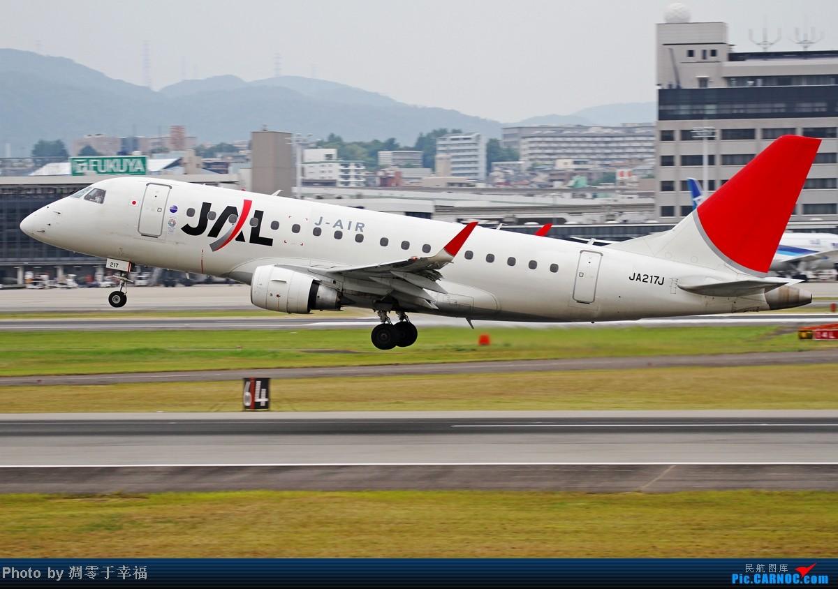 [原创]小灰机,Go Go Go!! EMBRAER E-170 JA217J RJOO