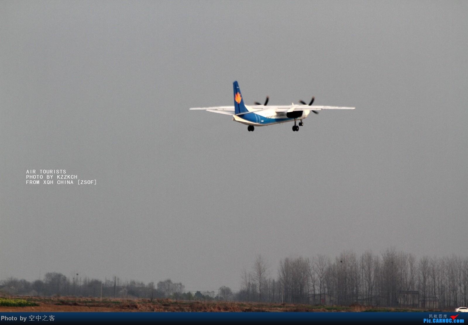 Re:[空中之客|HFE出品]新桥比不得大都市 空中美男不知不觉成为稀罕货... XIFEI MA-60 B-3717 合肥新桥国际机场