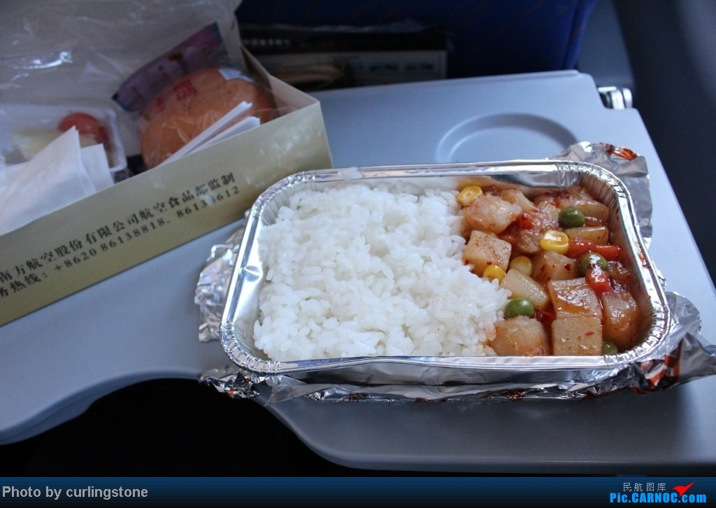 "Re:[原创]【长春飞友会】一不小心就放凉的饭重新炒一炒:CGQ-ICN-NRT-AKL 首个非北上广出境章 韩国""被入境"" 还是那最爱的银蕨叶 AIRBUS A321-200 B-9960 中国长春龙嘉机场"