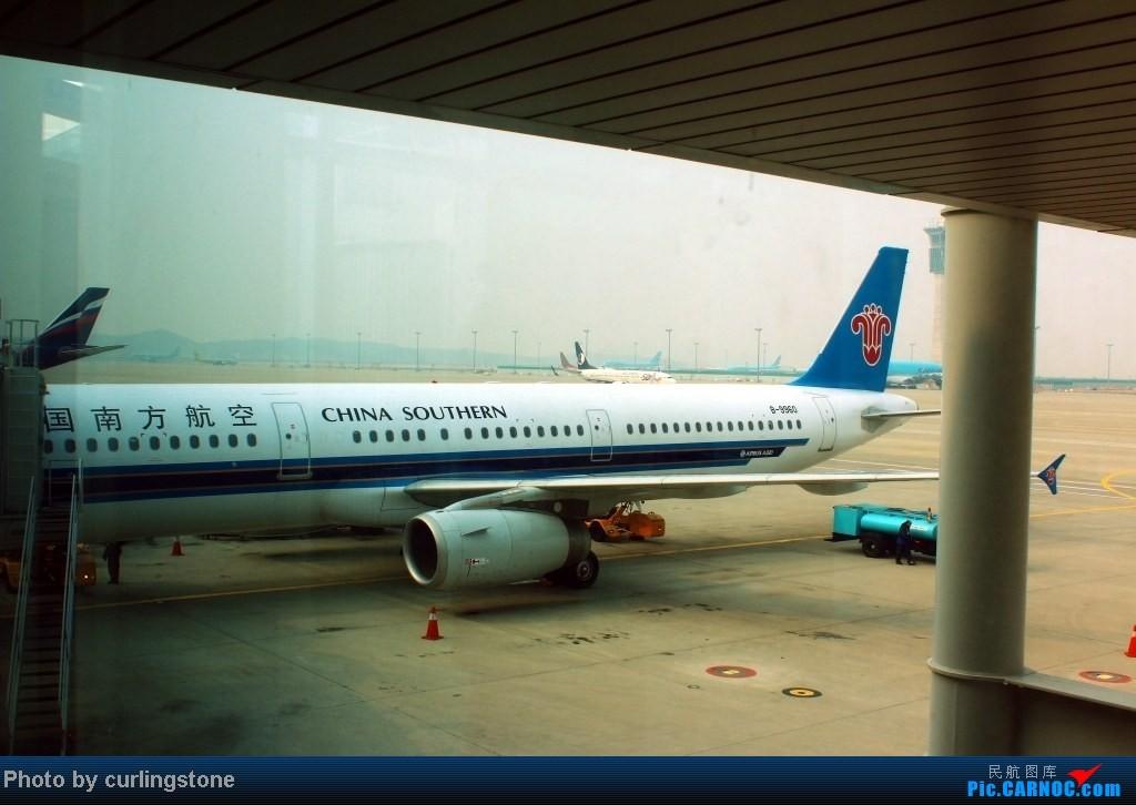 "Re:[原创]【长春飞友会】一不小心就放凉的饭重新炒一炒:CGQ-ICN-NRT-AKL 首个非北上广出境章 韩国""被入境"" 还是那最爱的银蕨叶 AIRBUS A321-200 B-9960 韩国首尔仁川机场"