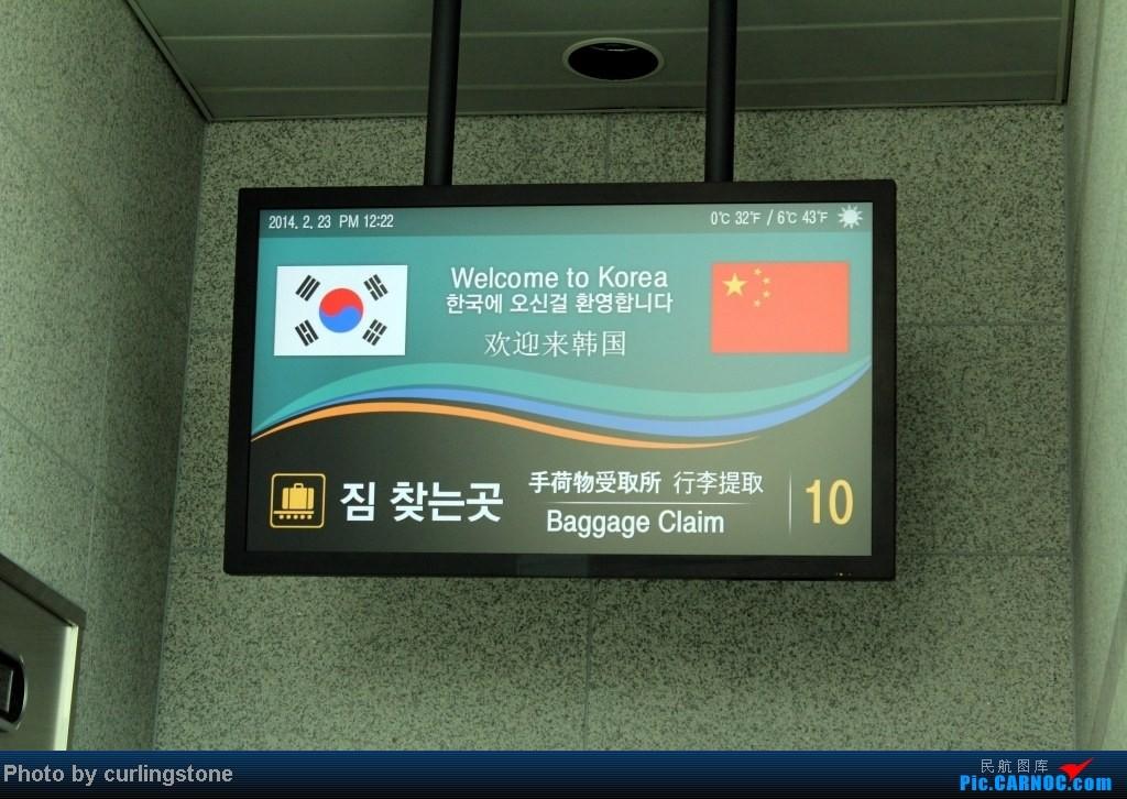 "Re:[原创]【长春飞友会】一不小心就放凉的饭重新炒一炒:CGQ-ICN-NRT-AKL 首个非北上广出境章 韩国""被入境"" 还是那最爱的银蕨叶    韩国首尔仁川机场"