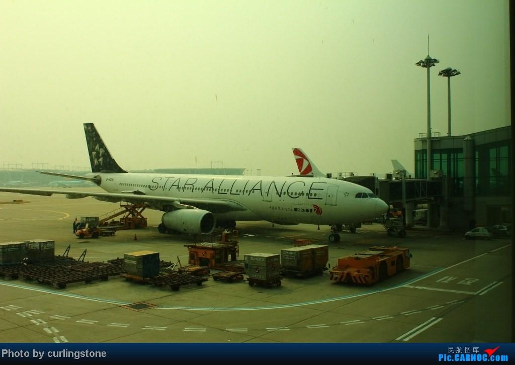 "Re:[原创]【长春飞友会】一不小心就放凉的饭重新炒一炒:CGQ-ICN-NRT-AKL 首个非北上广出境章 韩国""被入境"" 还是那最爱的银蕨叶 AIRBUS A330-200 B-6091 韩国首尔仁川机场"