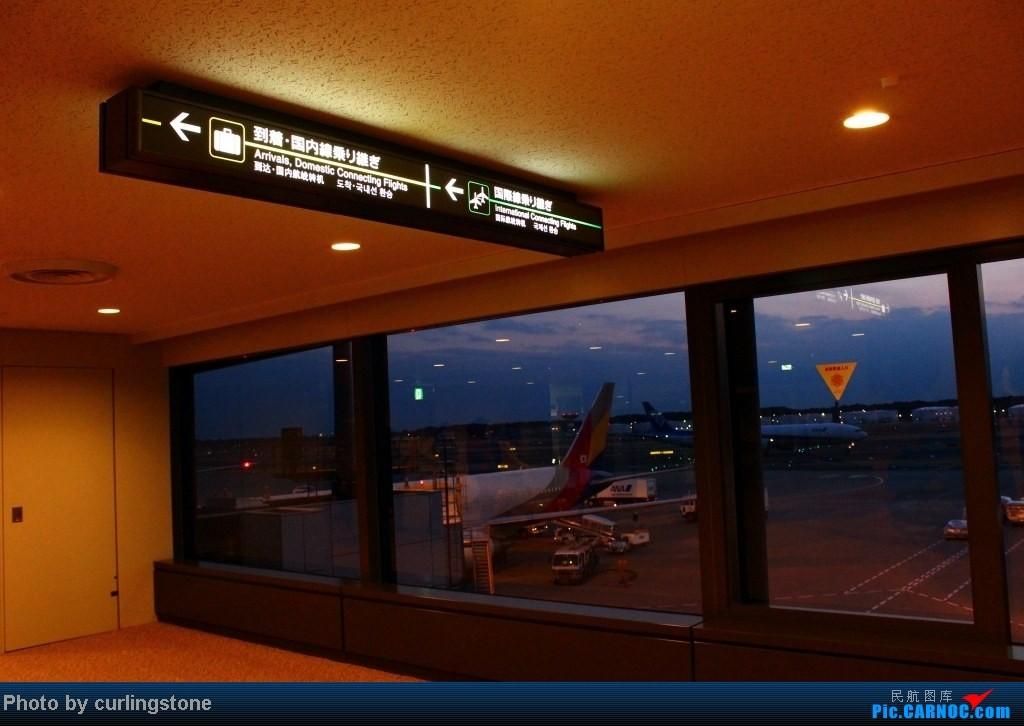 "Re:[原创]【长春飞友会】一不小心就放凉的饭重新炒一炒:CGQ-ICN-NRT-AKL 首个非北上广出境章 韩国""被入境"" 还是那最爱的银蕨叶 BOEING 767-300 HL-7514 NRT"