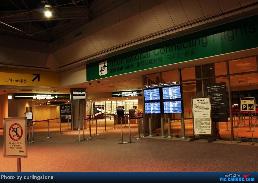 "Re:[原创]【长春飞友会】一不小心就放凉的饭重新炒一炒:CGQ-ICN-NRT-AKL 首个非北上广出境章 韩国""被入境"" 还是那最爱的银蕨叶    日本东京成田机场"