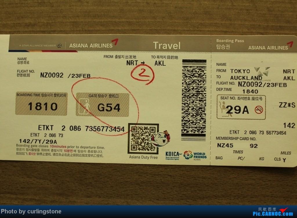 "Re:[原创]【长春飞友会】一不小心就放凉的饭重新炒一炒:CGQ-ICN-NRT-AKL 首个非北上广出境章 韩国""被入境"" 还是那最爱的银蕨叶 BOEING 767-300 ZK-OCK"