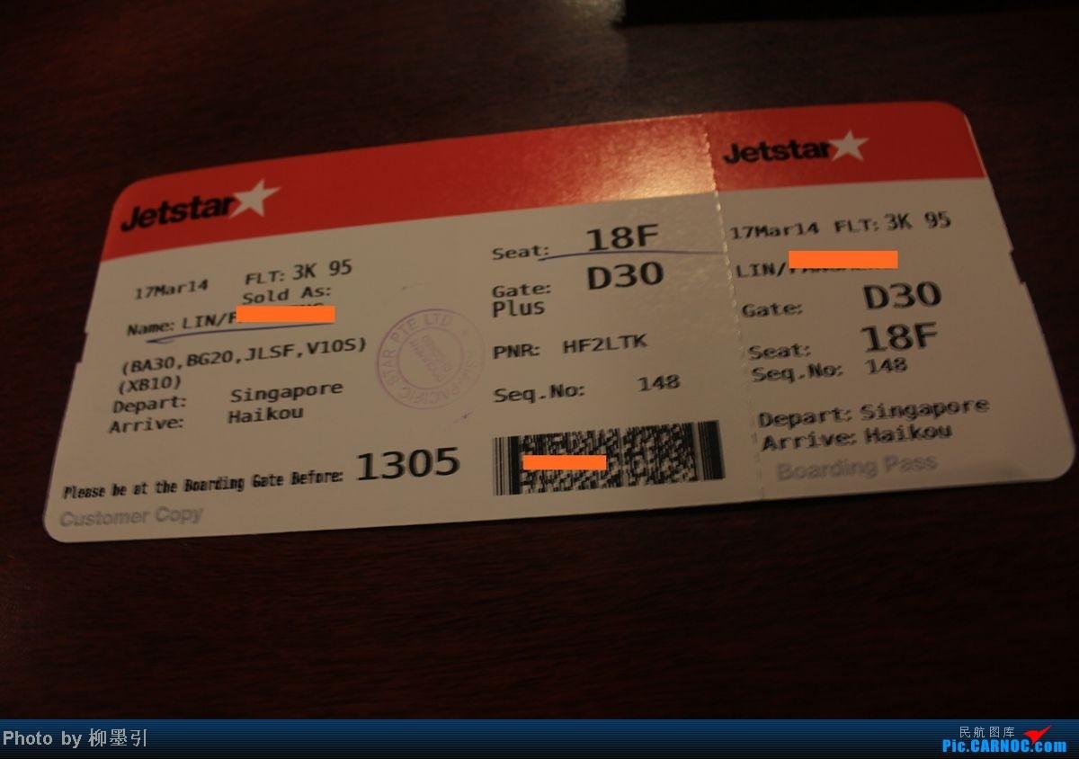 Re:[原创]【海南飞友会】新加坡→海口,捷星亚洲3K95~简短小游记~半年一次的回国飞行~~惊喜的碰到SQ两架白猩猩~~他们说标题一定要长!!!