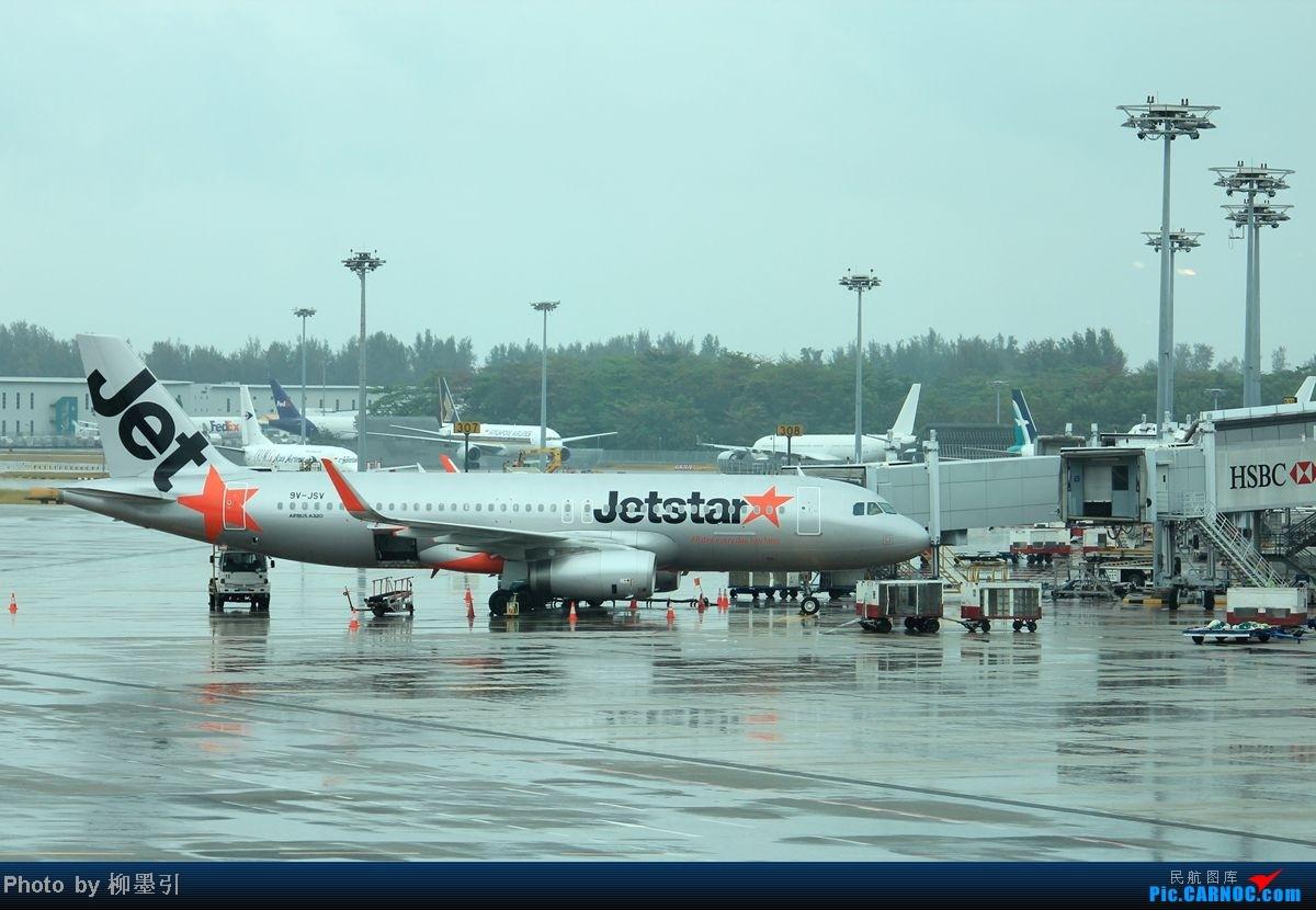 Re:[原创]【海南飞友会】新加坡→海口,捷星亚洲3K95~简短小游记~半年一次的回国飞行~~惊喜的碰到SQ两架白猩猩~~他们说标题一定要长!!! AIRBUS A320 9V-JSV 新加坡樟宜机场