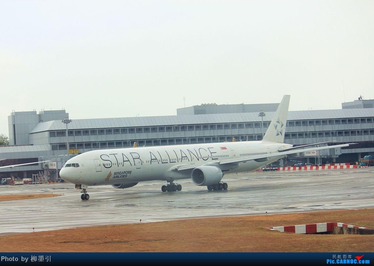 Re:[原创]【海南飞友会】新加坡→海口,捷星亚洲3K95~简短小游记~半年一次的回国飞行~~惊喜的碰到SQ两架白猩猩~~他们说标题一定要长!!! BOEING 777-300 9V-SYL 新加坡樟宜机场