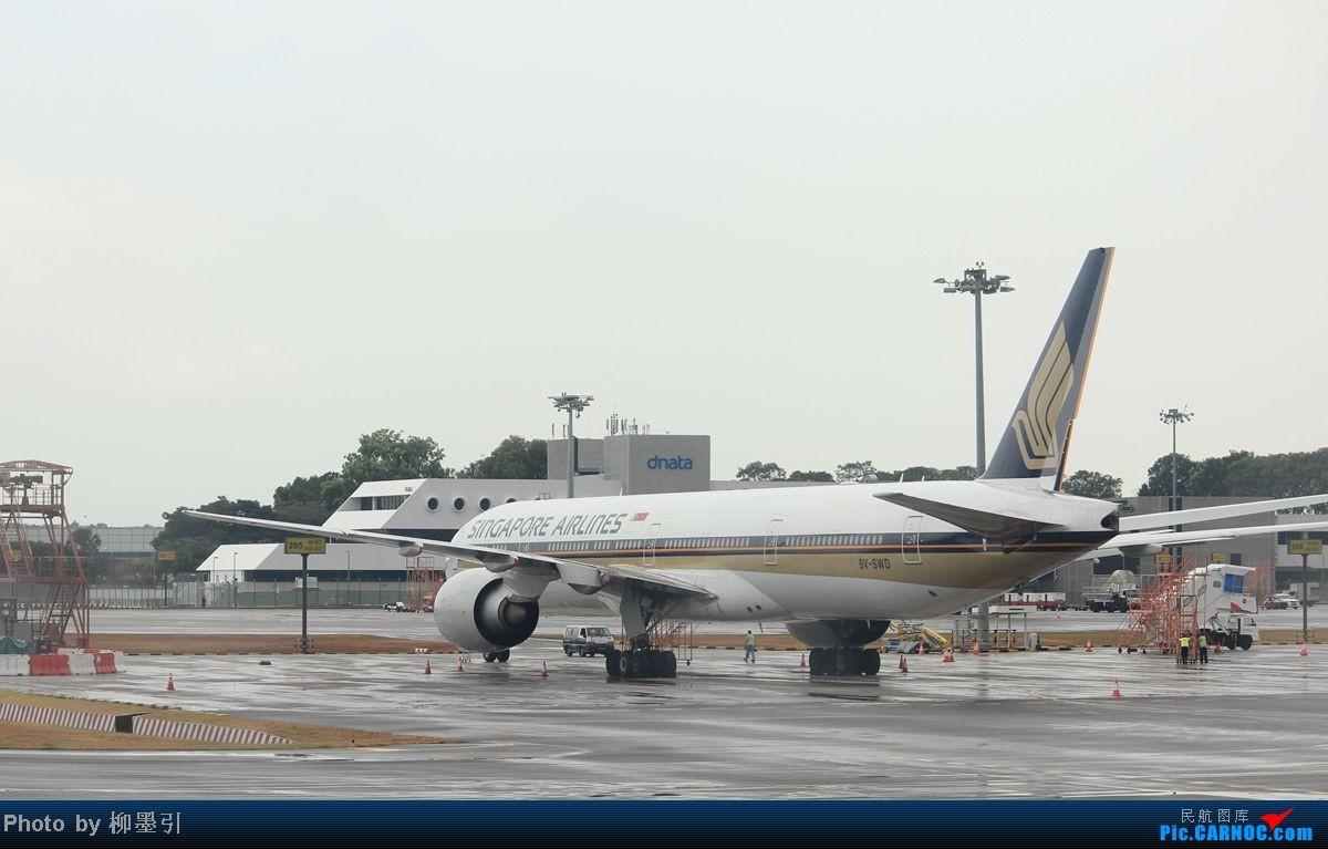 Re:【海南飞友会】新加坡→海口,捷星亚洲3K95~简短小游记~半年一次的回国飞行~~惊喜的碰到SQ两架白猩猩~~他们说标题一定要长!!! BOEING 777-300 9V-SWD 新加坡樟宜机场