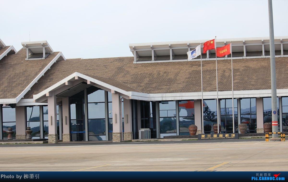 Re:[原创]【海南飞友会】新加坡→海口,捷星亚洲3K95~简短小游记~半年一次的回国飞行~~惊喜的碰到SQ两架白猩猩~~他们说标题一定要长!!!    中国海口美兰机场