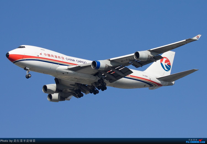 Re:[原创]【红茶拍机】今日魔都久违的好天气!上午PVG各路卡狗一网打尽! BOEING 747-400F B-2428 中国上海浦东机场