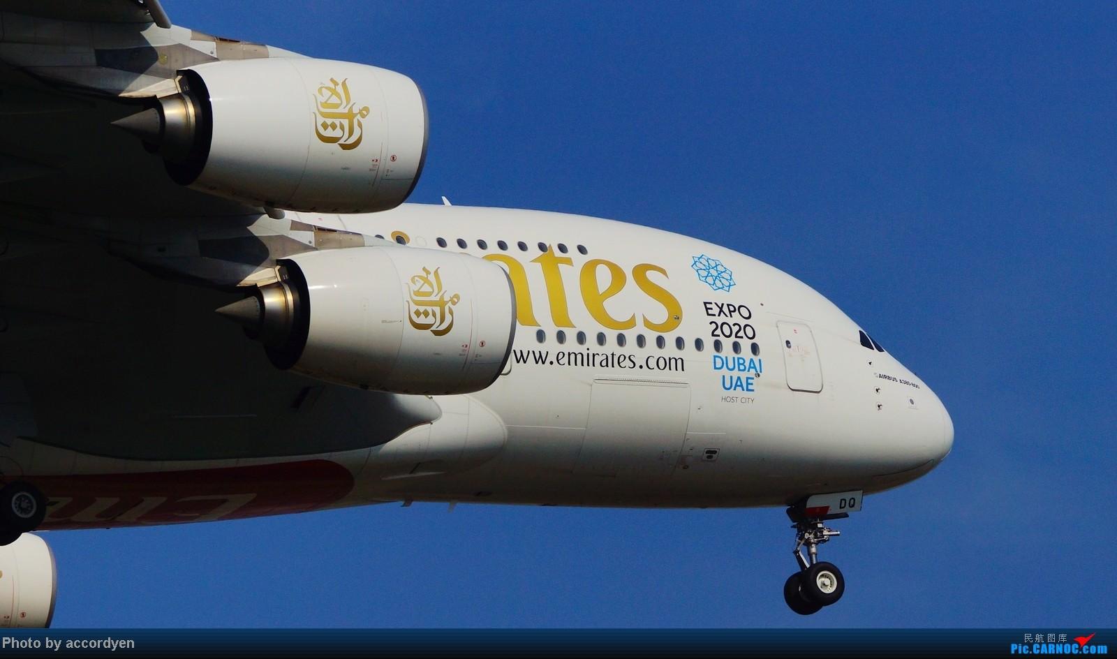 Re:魔都好天阿 A380-800 A6-EDQ 中国上海浦东机场