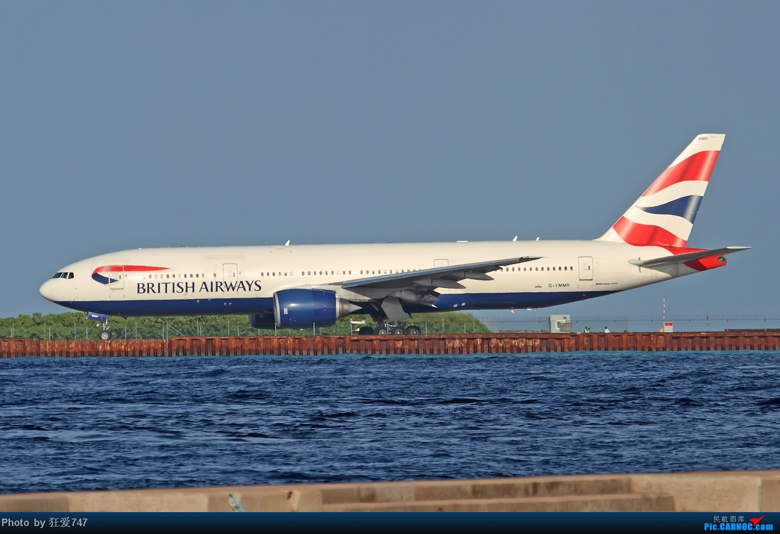 Re:马尔代夫拍机    马尔代夫马累机场