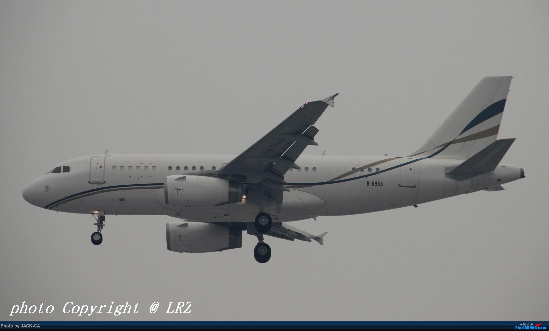 这是啥? AIRBUS ACJ B-6933 中国北京首都机场