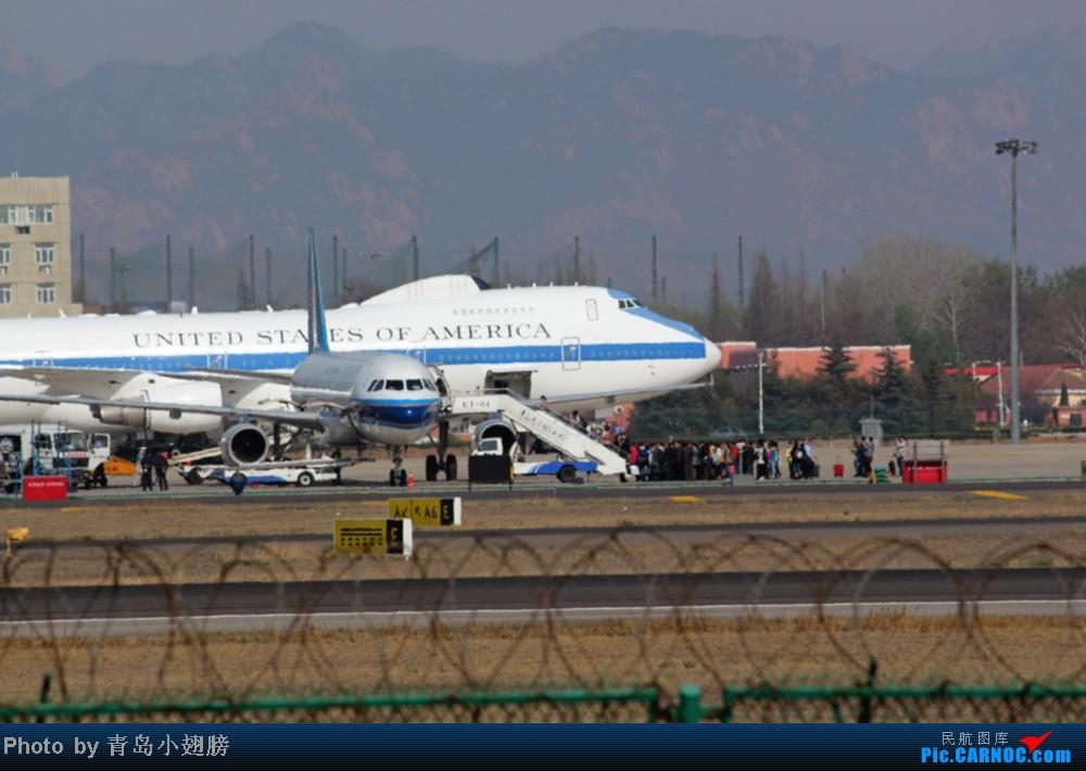 Re:[原创]米军E4B空中指挥中心和两架兔航 AIRBUS A321-200 B-6342 中国青岛流亭机场