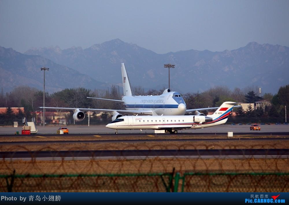 Re:[原创]米军E4B空中指挥中心和两架兔航 CANADAIR CL-600-2B19 REGIONAL JET CRJ-200ER B-4011 中国青岛流亭机场