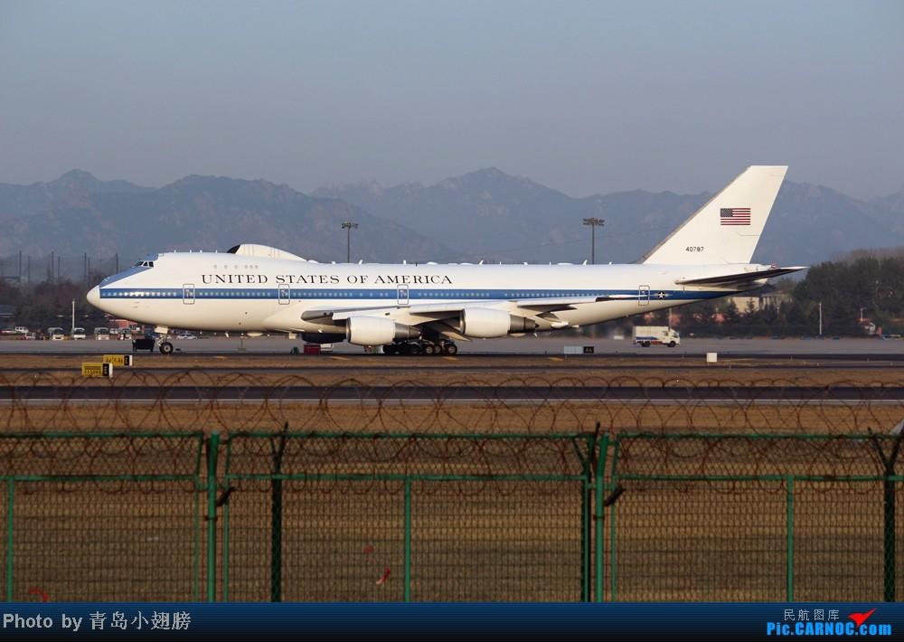 Re:[原创]米军E4B空中指挥中心和两架兔航    中国青岛流亭机场
