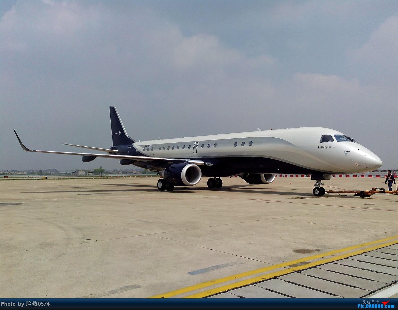 Re:[原创]传说中的世袭1000公务机 LINEAGE 1000 N981EE 中国宁波栎社机场