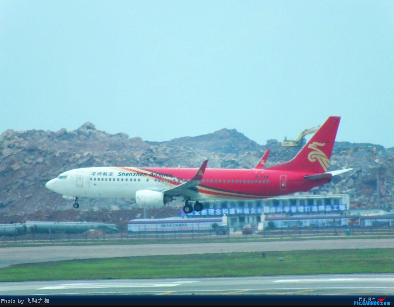 Re:[原创]CKG拍机(韩亚767星星装,厦航第100架机机,其他还是那些飞机) BOEING 737-800 B-5441 重庆江北国际机场