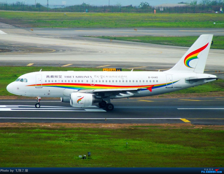 Re:[原创]CKG拍机(韩亚767星星装,厦航第100架机机,其他还是那些飞机) AIRBUS A319 B-6440 重庆江北国际机场