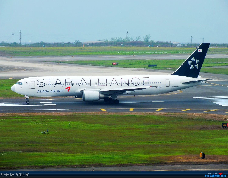 Re:[原创]CKG拍机(韩亚767星星装,厦航第100架机机,其他还是那些飞机) BOEING 767-300 HL-7516 重庆江北国际机场