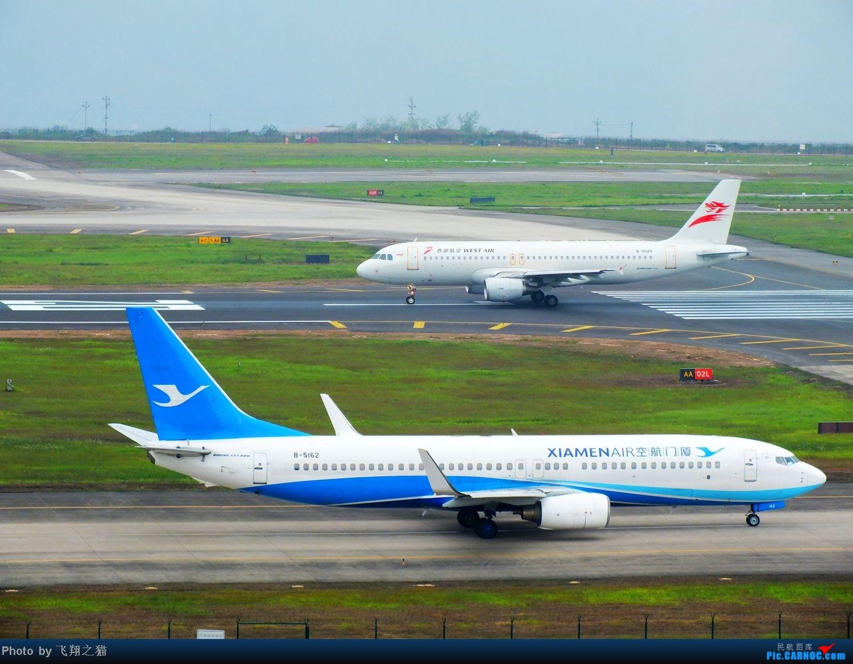 Re:[原创]CKG拍机(韩亚767星星装,厦航第100架机机,其他还是那些飞机) BOEING 737-800 B-5162 重庆江北国际机场