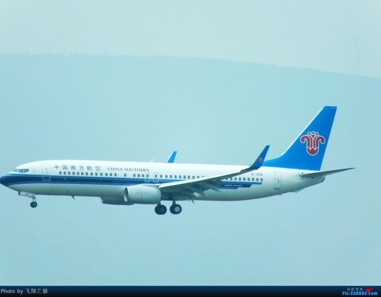 Re:[原创]CKG拍机(韩亚767星星装,厦航第100架机机,其他还是那些飞机) BOEING 737-800 B-1918 重庆江北国际机场