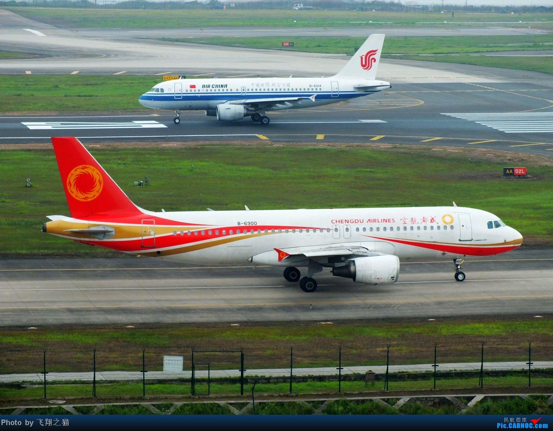 Re:[原创]CKG拍机(韩亚767星星装,厦航第100架机机,其他还是那些飞机) AIRBUS A320-200 B-6900 重庆江北国际机场