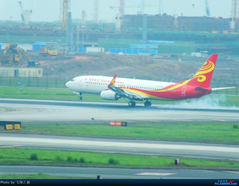 Re:[原创]CKG拍机(韩亚767星星装,厦航第100架机机,其他还是那些飞机) BOEING 737-800 B-5763 重庆江北国际机场