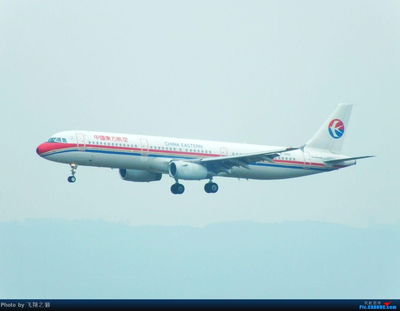 Re:[原创]CKG拍机(韩亚767星星装,厦航第100架机机,其他还是那些飞机) AIRBUS A321 B-9905 重庆江北国际机场