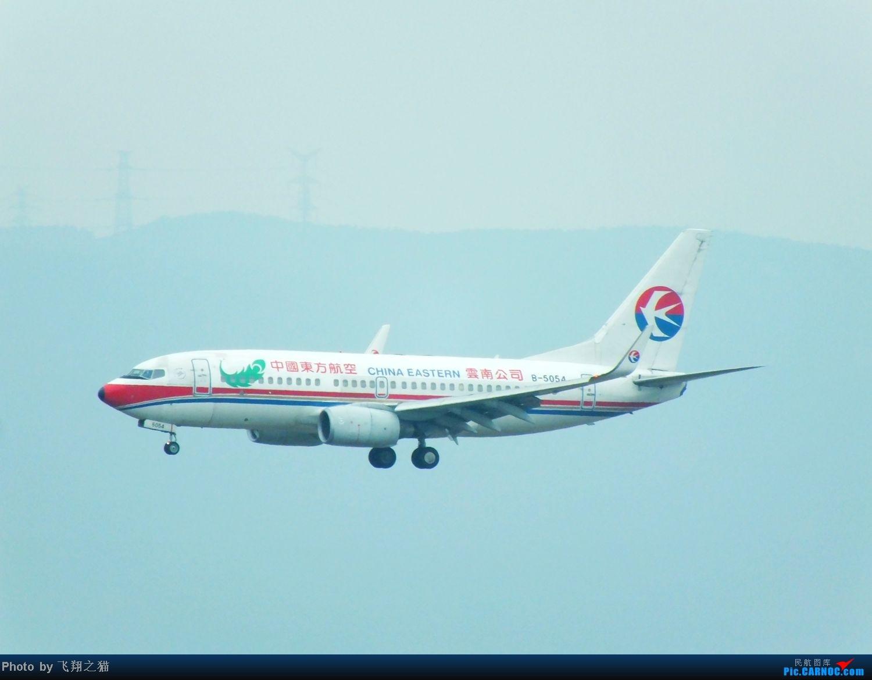 Re:[原创]CKG拍机(韩亚767星星装,厦航第100架机机,其他还是那些飞机) BOEING 737-700 B-5054 重庆江北国际机场