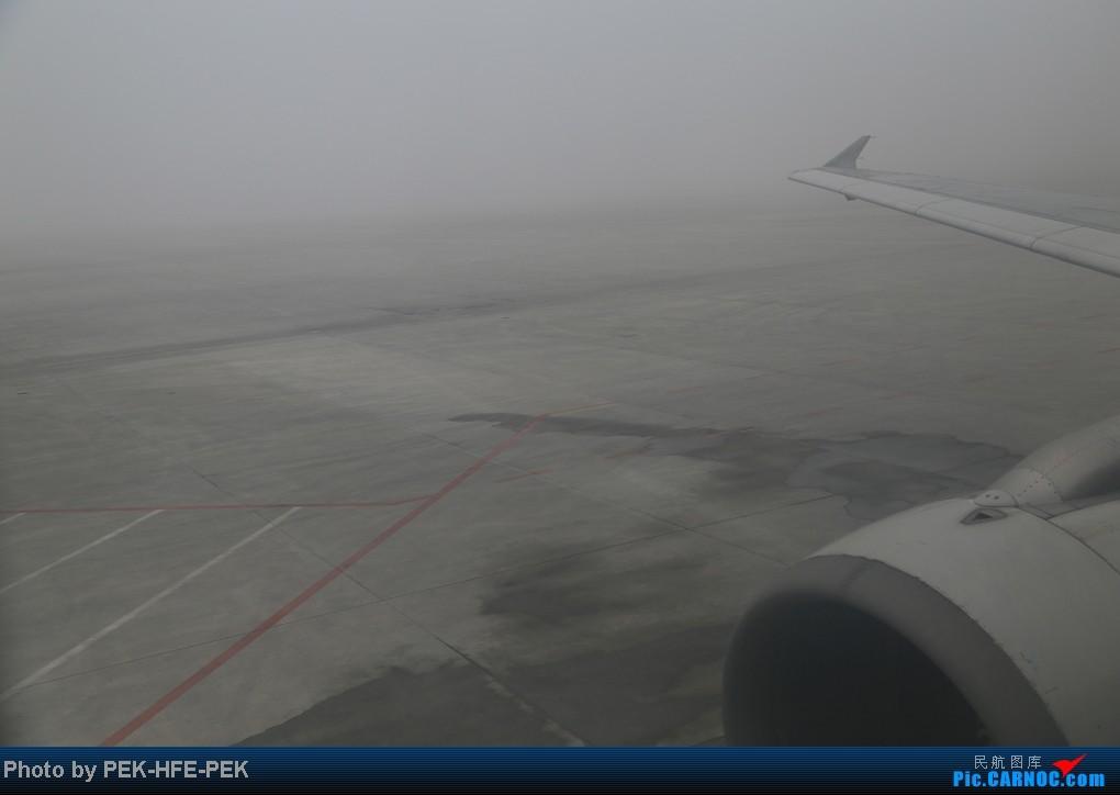 Re:[原创][AutumnKwok]迟来的帖子,寒假过完回家上学,东航33E天合彩绘头等(^o^)/~ AIRBUS A320-200 B-6002 HFE