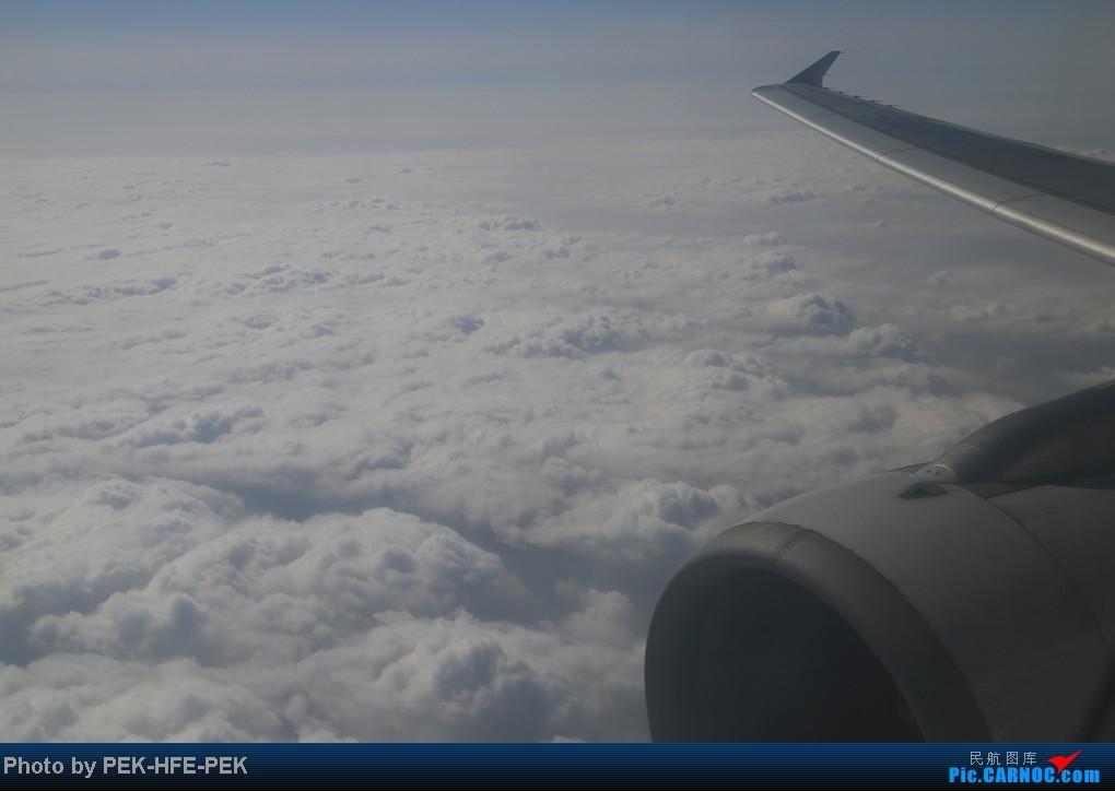 Re:[原创][AutumnKwok]迟来的帖子,寒假过完回家上学,东航33E天合彩绘头等(^o^)/~ AIRBUS A320-200 B-6002