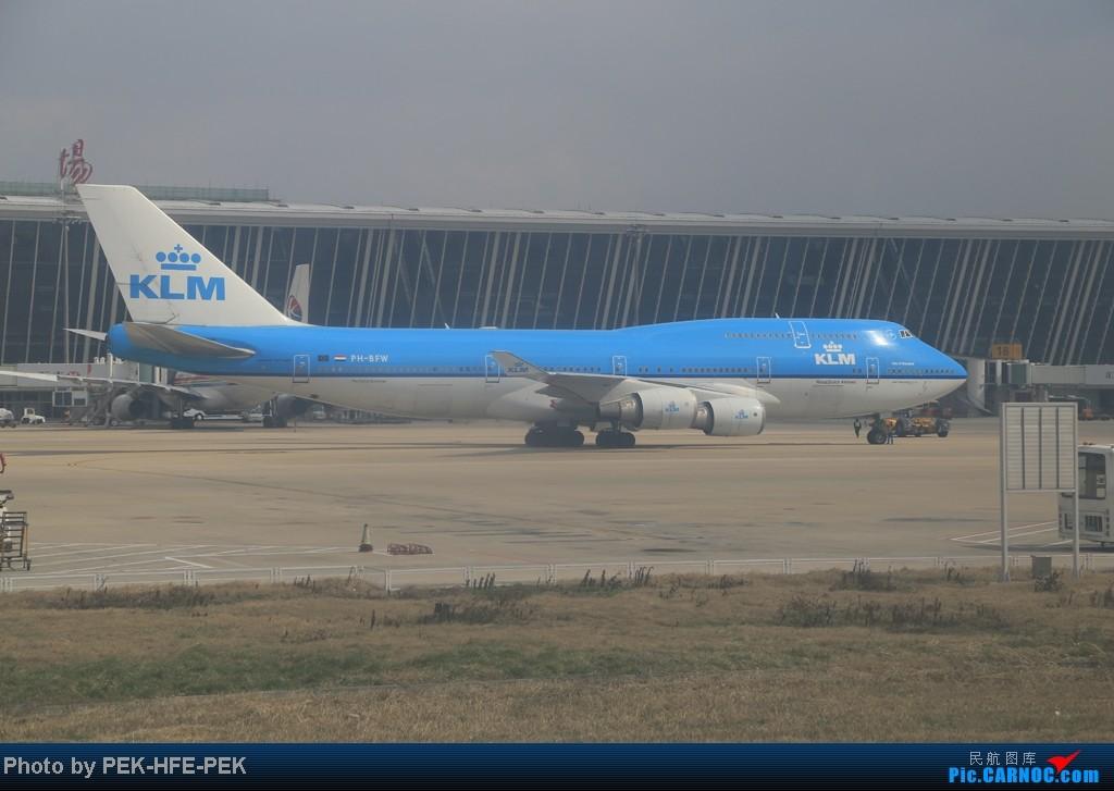 Re:[原创][AutumnKwok]迟来的帖子,寒假过完回家上学,东航33E天合彩绘头等(^o^)/~ BOEING 747-400  PVG