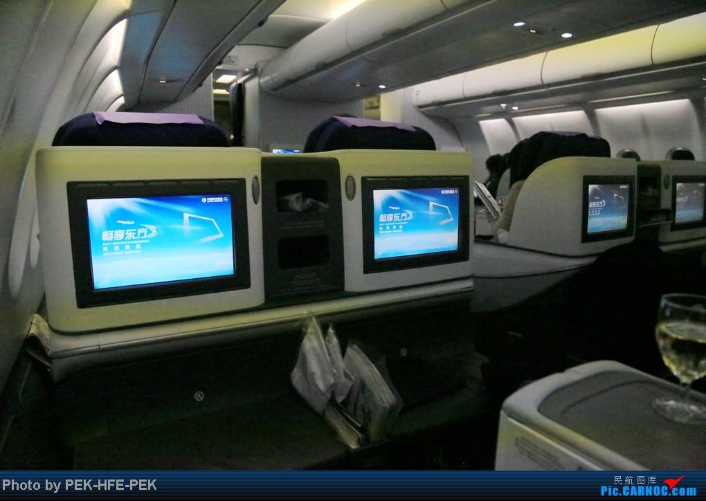 Re:[原创][AutumnKwok]迟来的帖子,寒假过完回家上学,东航33E天合彩绘头等(^o^)/~ AIRBUS A330-200 B-5908