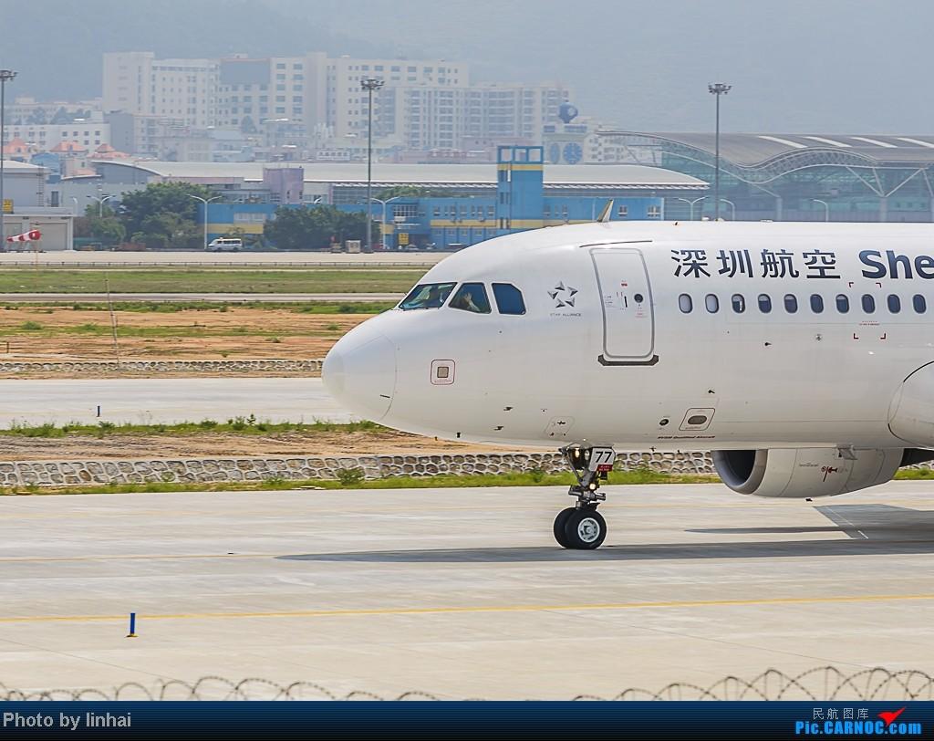 [原创]SZX伪内场大头照,喜获机长挥手! AIRBUS A320-200 B-6377 中国深圳宝安机场