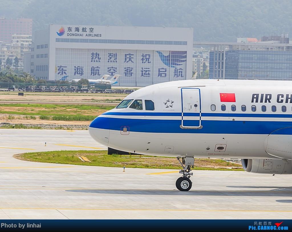 Re:[原创]SZX伪内场大头照,喜获机长挥手! AIRBUS A319-100 B-6024 中国深圳宝安机场